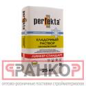 """Цветной кладочный раствор perfekta® – """"линкер стандарт"""" цвет - белый зимняя серия - 25 кг"""