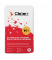 Штукатурка ручная Р01 Белая (30кг) Cleber/Клебер