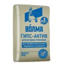 "Штукатурка ""Волма - Гипс-Актив"" (СВЕТЛЫЙ) МН 30 кг (40шт/под)"